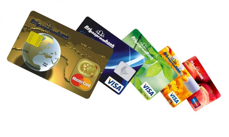 visa classic балтийского банка: